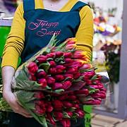 Цветочный салон Гүлдер әлемі