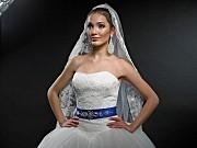 Свадебный Салон «ViVAT»